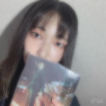 「好きな映画?」06/21(月) 20:30   なずなの写メ
