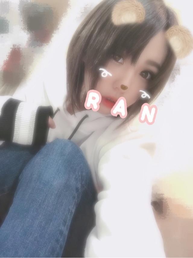 「今週の出勤っ☆」06/21(月) 22:30   らんの写メ