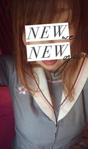 「レアコスプレだよ(  ゜д゜)、;'.・」06/22日(火) 00:46   杉本 香織 ☆巨乳人妻系の写メ・風俗動画