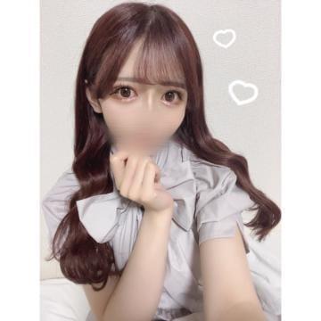 「」06/22日(火) 02:23   みれい★SSS級極上美少女★の写メ・風俗動画