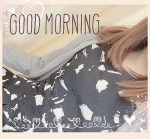 「おはれなっ」06/22(火) 07:35 | れなの写メ