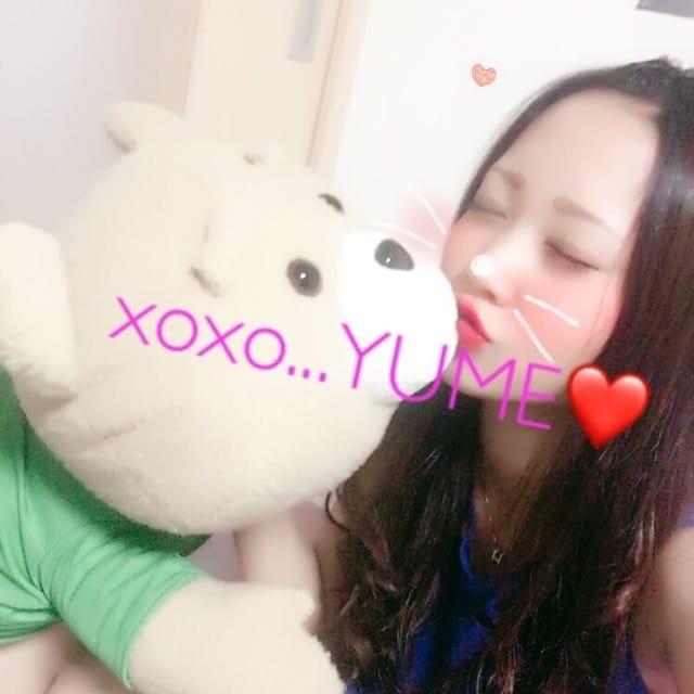 「20時から(*´`)❤️」01/08(月) 13:30 | Yume ユメの写メ・風俗動画