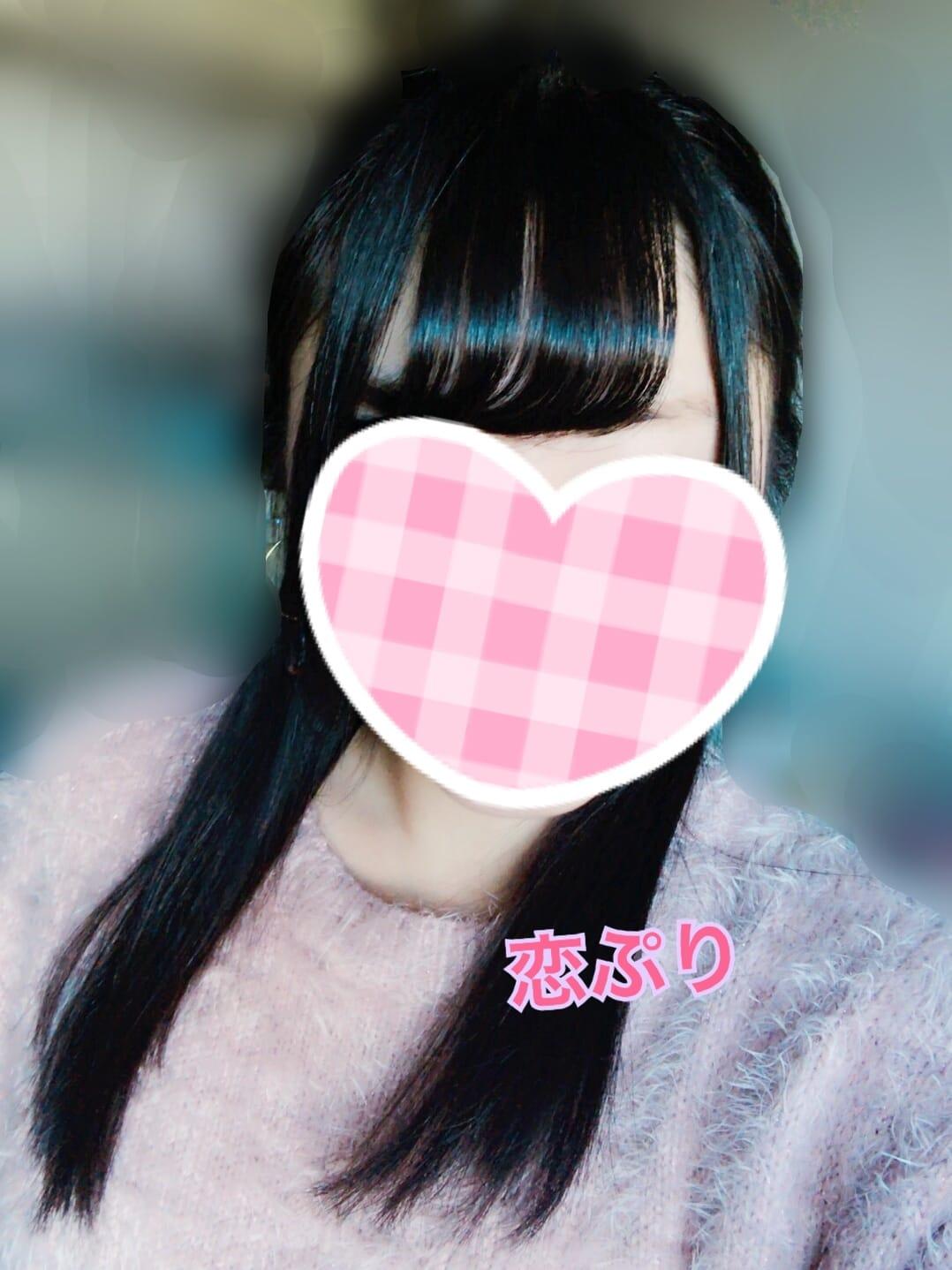 そら「復活!!!」01/08(月) 14:58 | そらの写メ・風俗動画