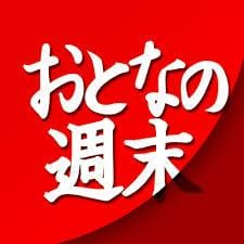「(*゜ー゜)vオハヨ」06/23(水) 07:54   小村優花の写メ