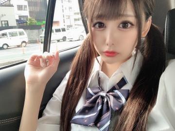 「イケる?」06/23日(水) 15:23   みうの写メ・風俗動画