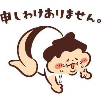 「ごめんなさい??」06/23(水) 17:43 | さゆの写メ