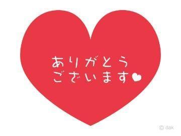 「事前御予約の♪」06/23日(水) 19:35 | 涼子(りょうこ)の写メ・風俗動画