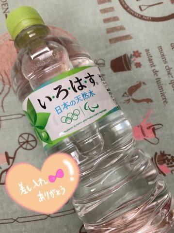 「お兄さんありがとう!」06/23日(水) 20:17   和田 らんかの写メ・風俗動画