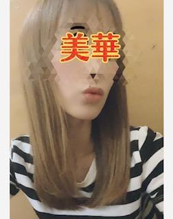 「初めまして★」06/23日(水) 20:33 | 美華(みか)の写メ・風俗動画