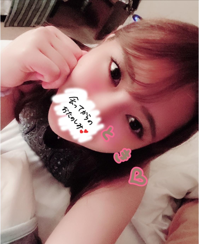 「ねむねむ」06/24(木) 04:30   とき ☆ニコニコ笑顔Eカップ☆の写メ