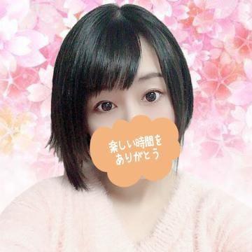 「K様(リブマックス)?」06/24(木) 07:31   希桜-きさの写メ