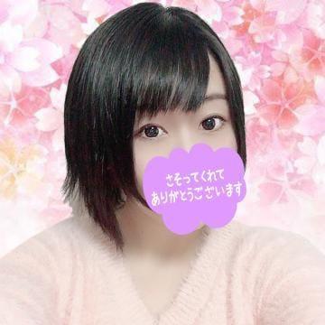 「U様(ドルチェ)?」06/24(木) 08:02   希桜-きさの写メ