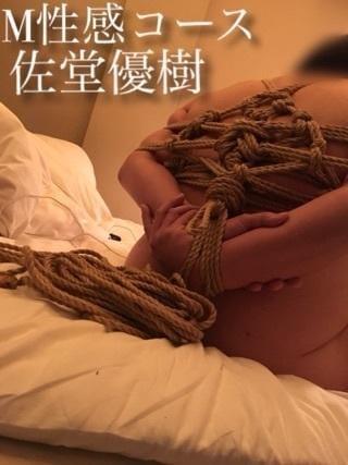 「定期ブログ」06/24(木) 12:04 | 佐堂優樹の写メ