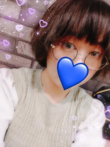「出勤&お知らせ」06/24日(木) 12:29 | あおの写メ・風俗動画