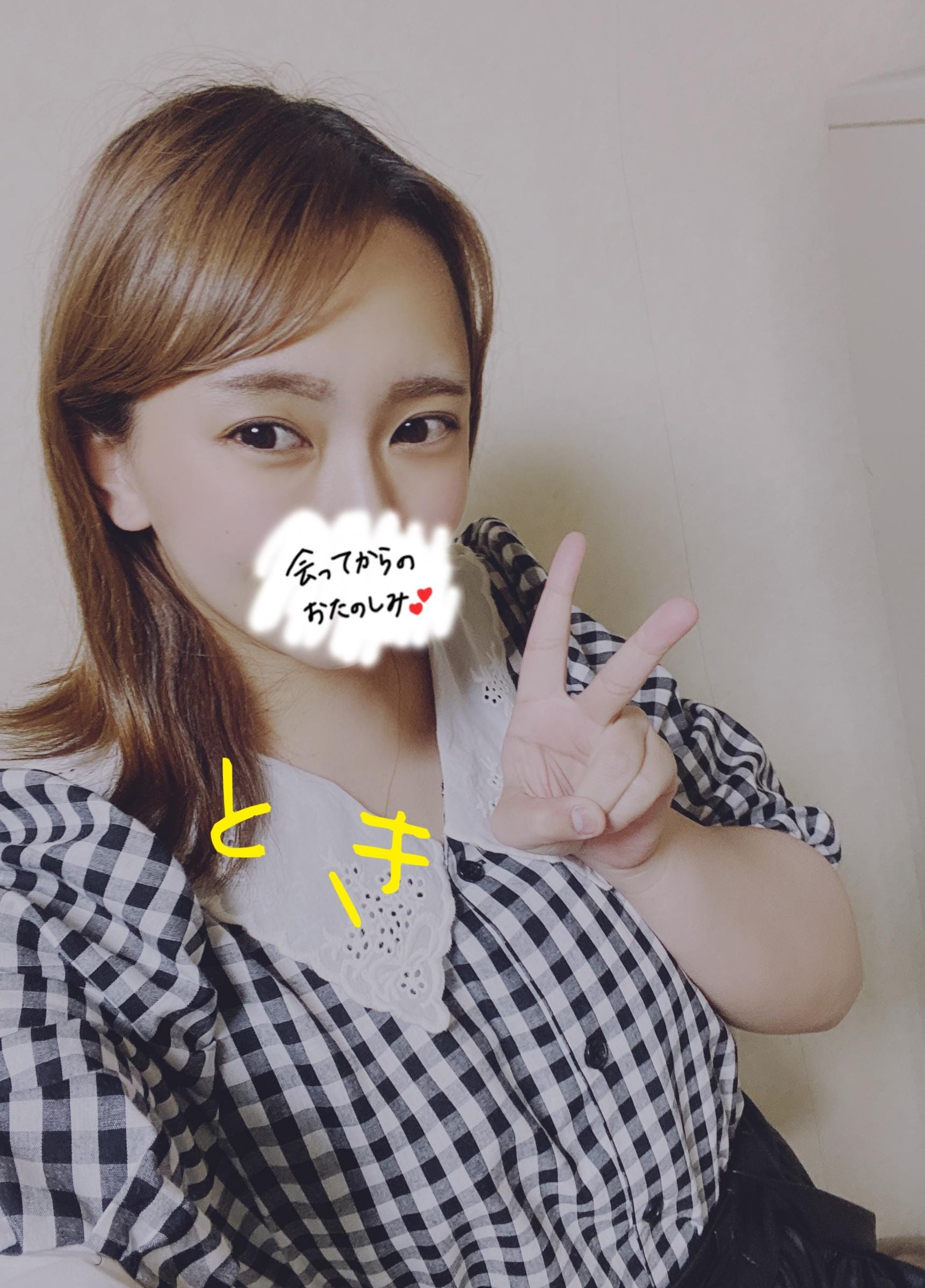「これから!」06/24(木) 23:59   とき ☆ニコニコ笑顔Eカップ☆の写メ