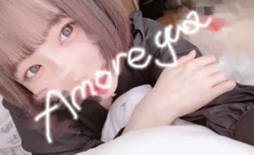 「お疲れ様でした☆」06/25日(金) 01:50   ゆあ・業初の写メ・風俗動画