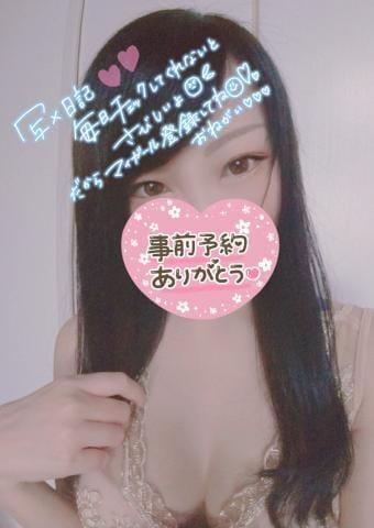 「おはよーっ」06/25(金) 05:03 | りつの写メ