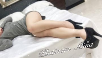 「gm」06/25(金) 06:21 | みな♡素人19歳の黒髪純粋系の写メ