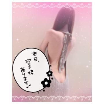 「☀️☀️☀️」06/25(金) 09:36 | まりんの写メ