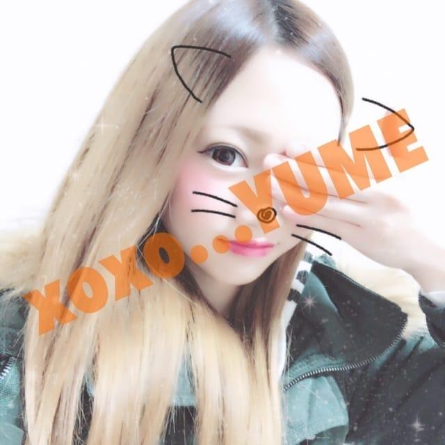 「お疲れ様❤️」01/09(火) 20:07 | Yume ユメの写メ・風俗動画