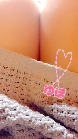 「ありがとうございました?」01/09(火) 20:27 | ゆほの写メ・風俗動画