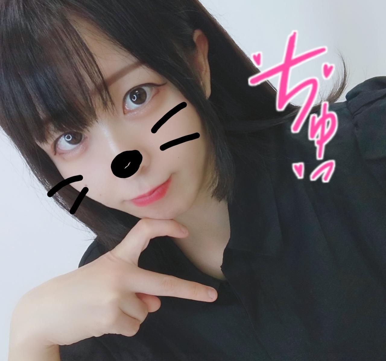 「真夏に♪恋して♪」06/29(火) 23:37 | ゆかりの写メ