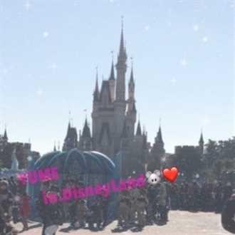 「ゆちゃんinディズニーランド」01/10(水) 16:23 | Yume ユメの写メ・風俗動画