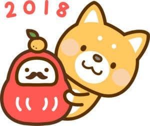 れいな「こんばんわ!!」01/10(水) 18:14 | れいなの写メ・風俗動画