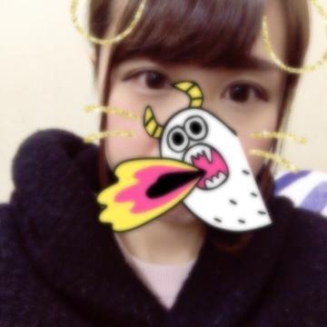 「ありがとう」01/10(水) 23:16 | みるの写メ・風俗動画