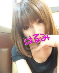 「お兄さま方へ」01/11(木) 01:11 | はるみの写メ・風俗動画
