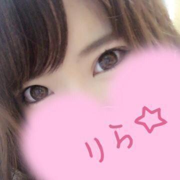 「到着しました」01/11(木) 16:12   莉羅(りら)の写メ・風俗動画