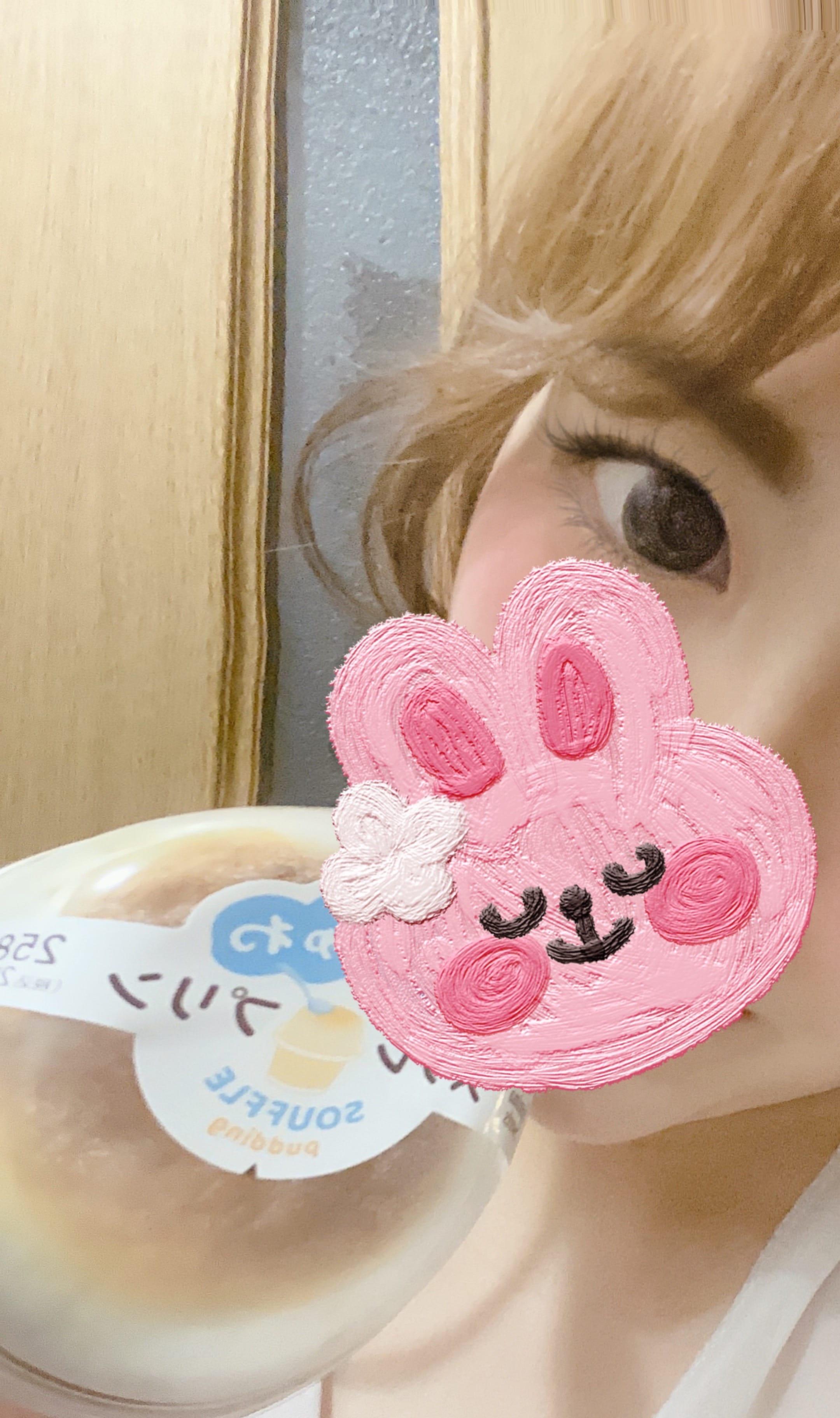 「今日もありがとうございました!なぎさです✨」07/05(月) 02:47   凪~なぎさ~の写メ