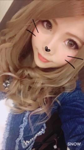 「待機❤」01/11(木) 20:03 | あいりの写メ・風俗動画