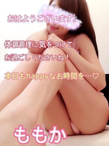 「本日18時〜」01/11(木) 20:17 | ももかの写メ・風俗動画