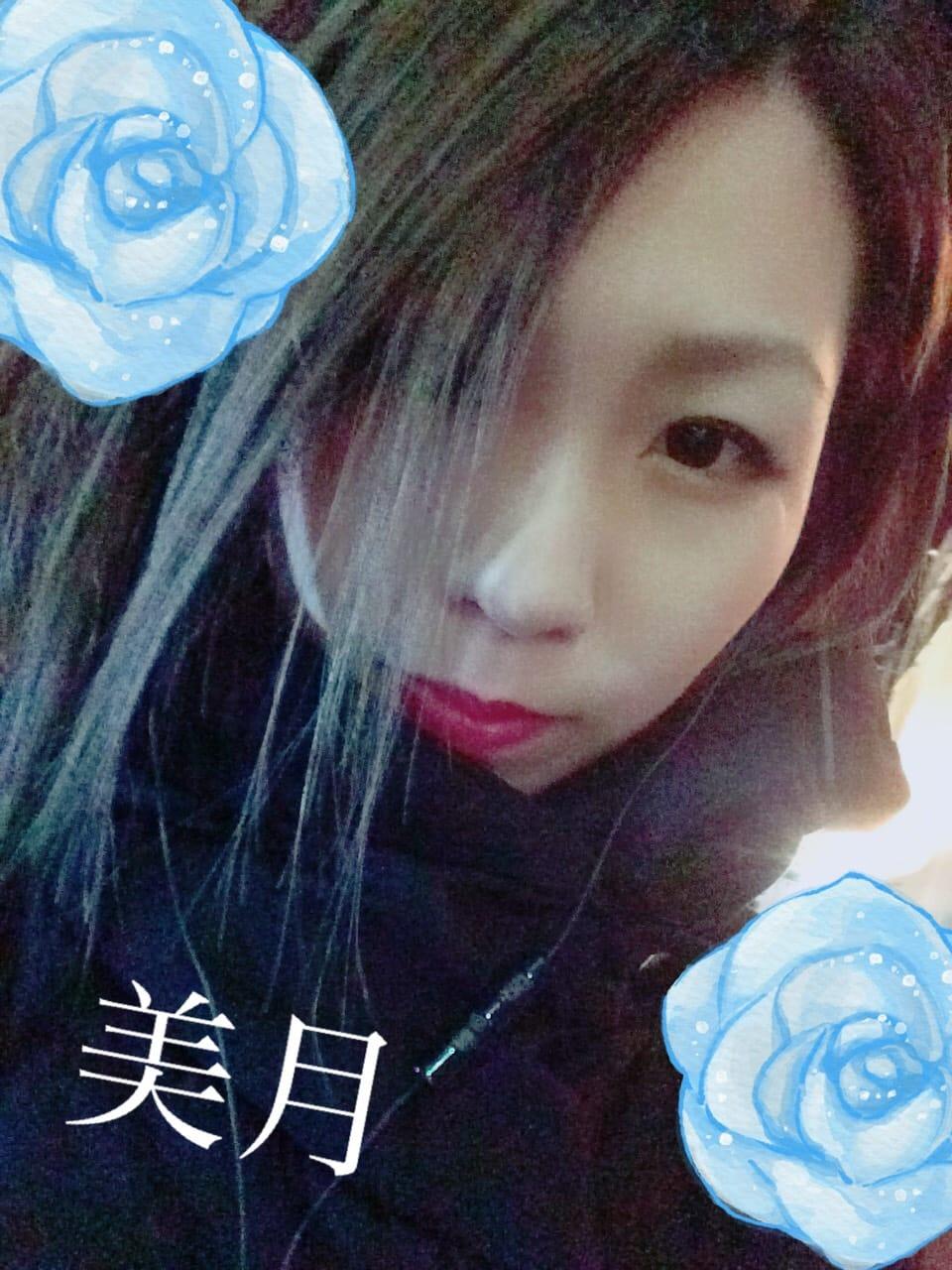 「夜。」01/11(木) 20:37 | 美月 桜の写メ・風俗動画