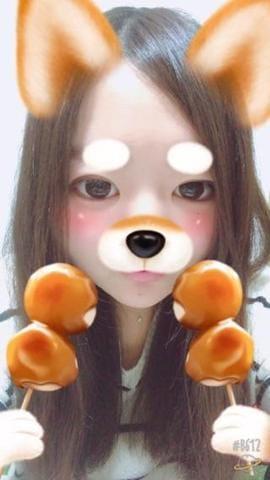 かな「ちゃっかり~(笑)」01/11(木) 22:12   かなの写メ・風俗動画