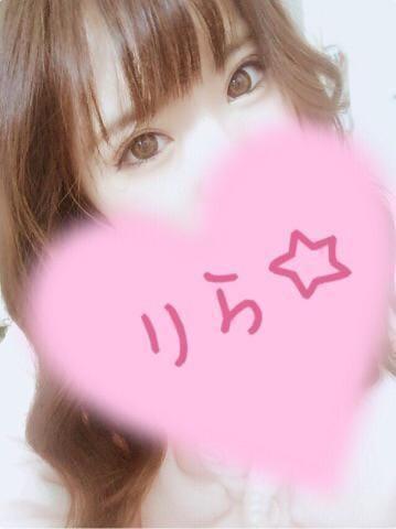 「お礼日記」01/11(木) 23:25   莉羅(りら)の写メ・風俗動画