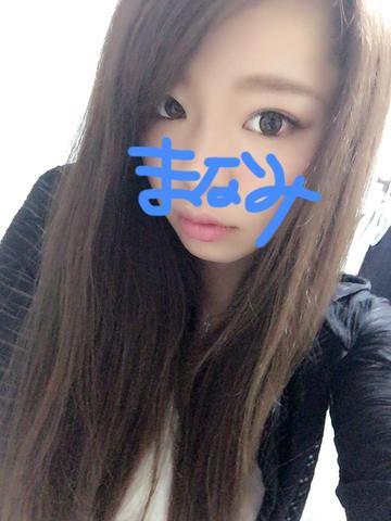 「?:*+.(( °ω° ))/.:+」06/10(金) 16:11 | まなみ MANAMIの写メ・風俗動画