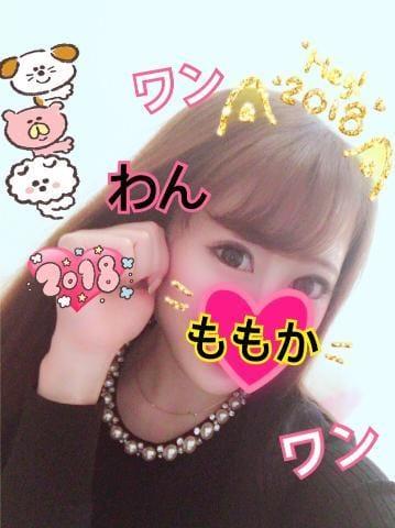 「[お題]from:かになべ23号さん」01/12(金) 04:09 | ももかの写メ・風俗動画