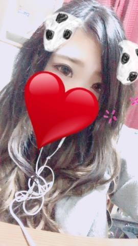 まな「おれーい」01/12(金) 04:18   まなの写メ・風俗動画