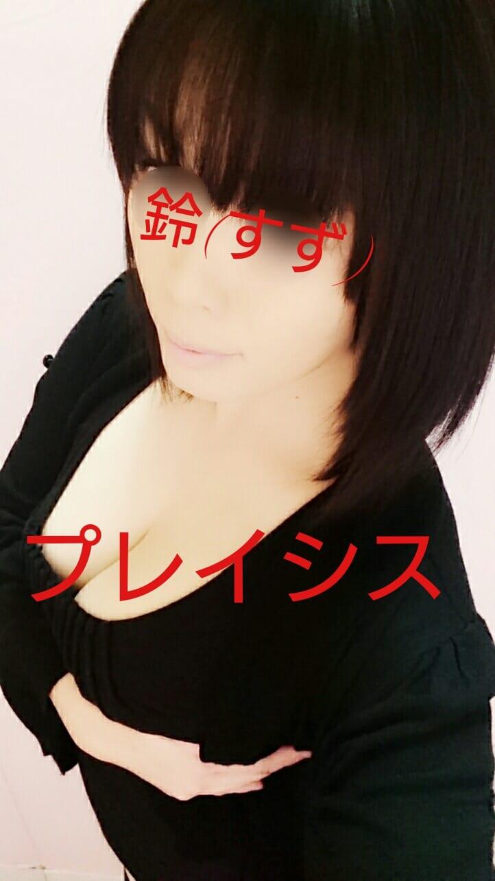 「こんにちは」01/12(金) 10:32 | 鈴【スズ】の写メ・風俗動画