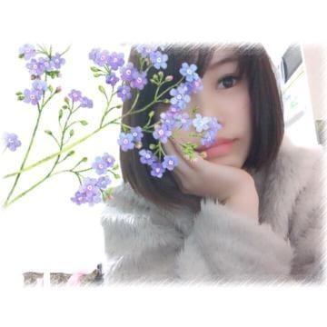 「出勤しました(*´∇`*)」01/12(金) 15:10 | はづきの写メ・風俗動画