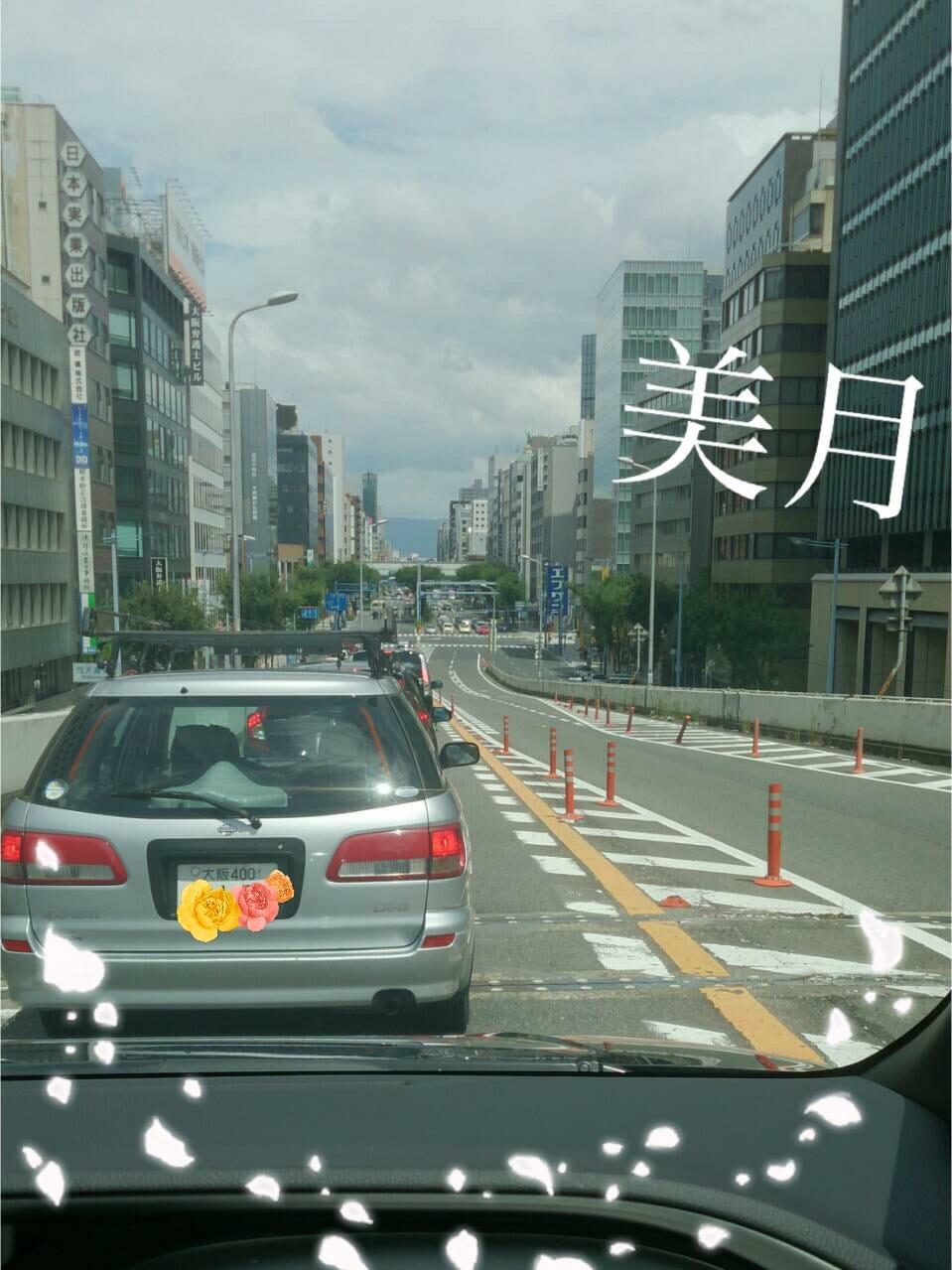 「昨日。」01/13(土) 16:56 | 美月 桜の写メ・風俗動画