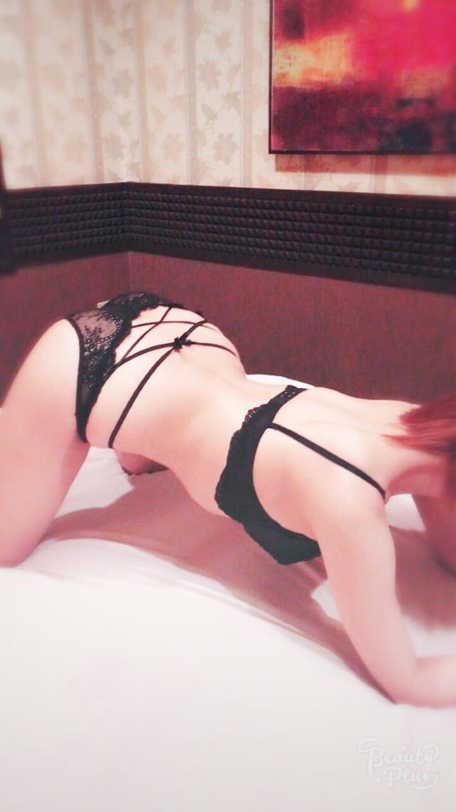 「お礼です~」01/13(土) 21:40 | ユカリの写メ・風俗動画