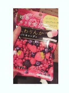 おぼろ「これ美味しいから」01/14(日) 09:10 | おぼろの写メ・風俗動画