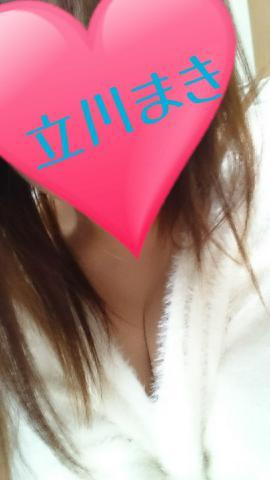 「おはようございます」01/14(日) 11:27   立川 まきの写メ・風俗動画