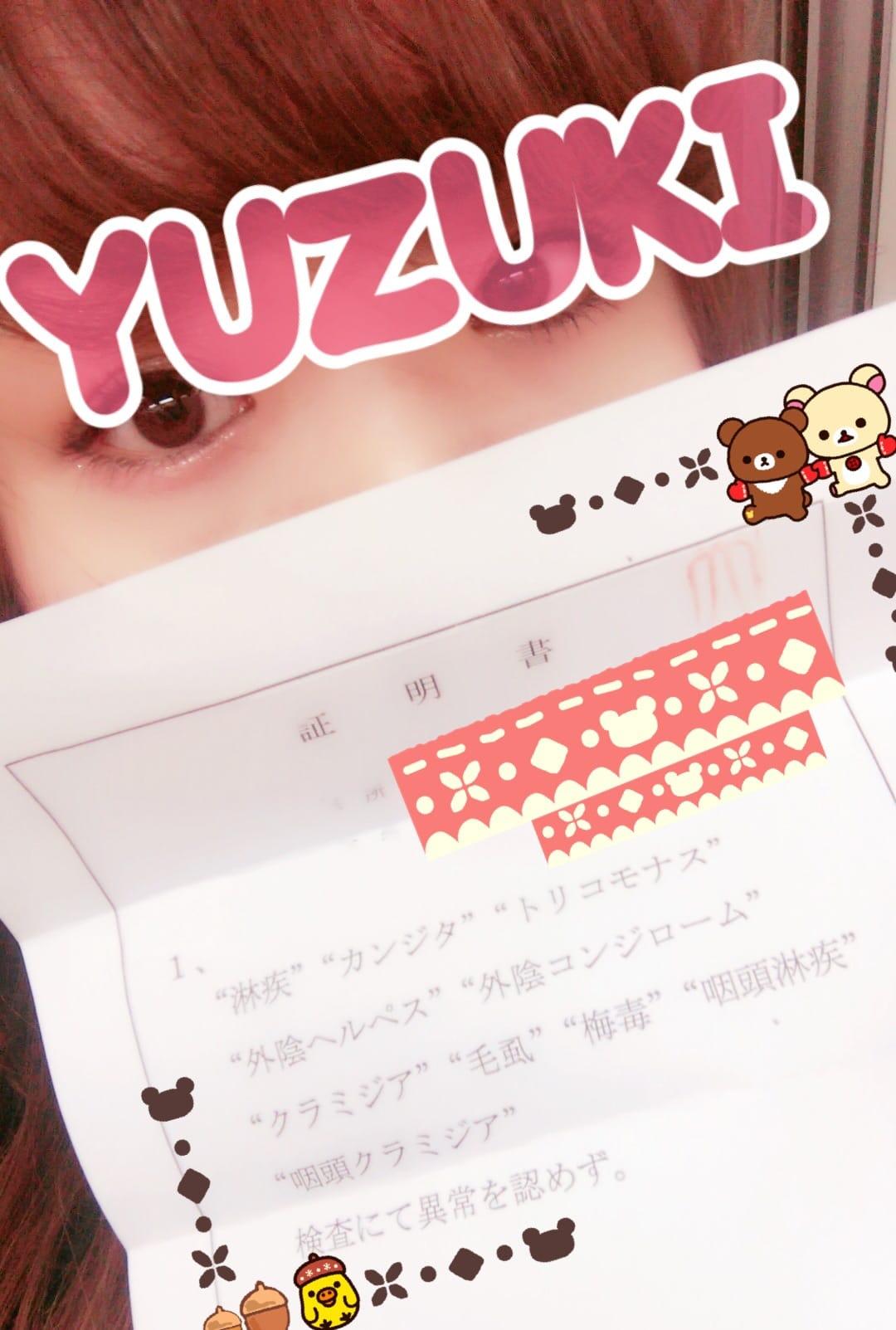 柚木~YUZUKI~「おはようございます!柚木です!」01/14(日) 12:22   柚木~YUZUKI~の写メ・風俗動画