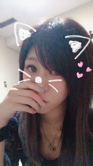 「おはよーん♪」01/14(日) 13:15 | ユイナの写メ・風俗動画