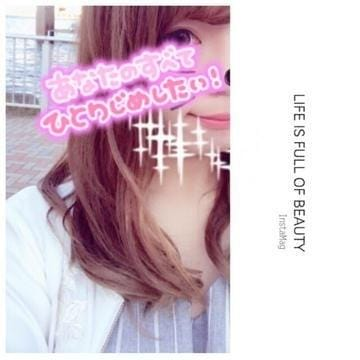 「感謝です♡」07/18(日) 03:26 | はるかの写メ