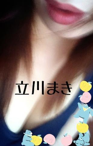 「おはようございます」01/15(月) 07:48   立川 まきの写メ・風俗動画